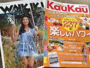 HNL3.16.16 Magazines