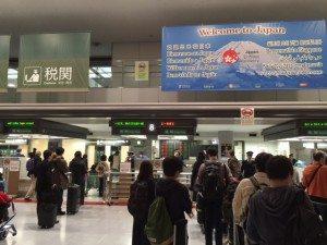 Tokyo NaritaAirport3.23.16A